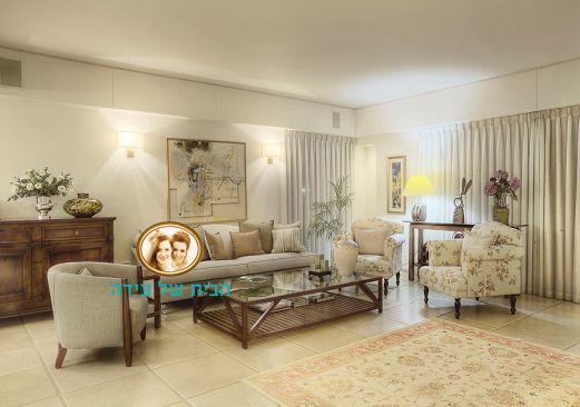 עיצוב הבית של עדנה