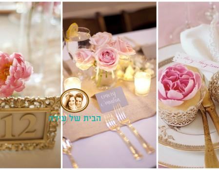 pink-gold-reception-decor
