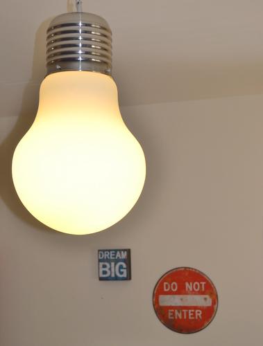 מנורת ליבון גדולה לחדר