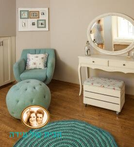 חדר השינה של קרין ורונן