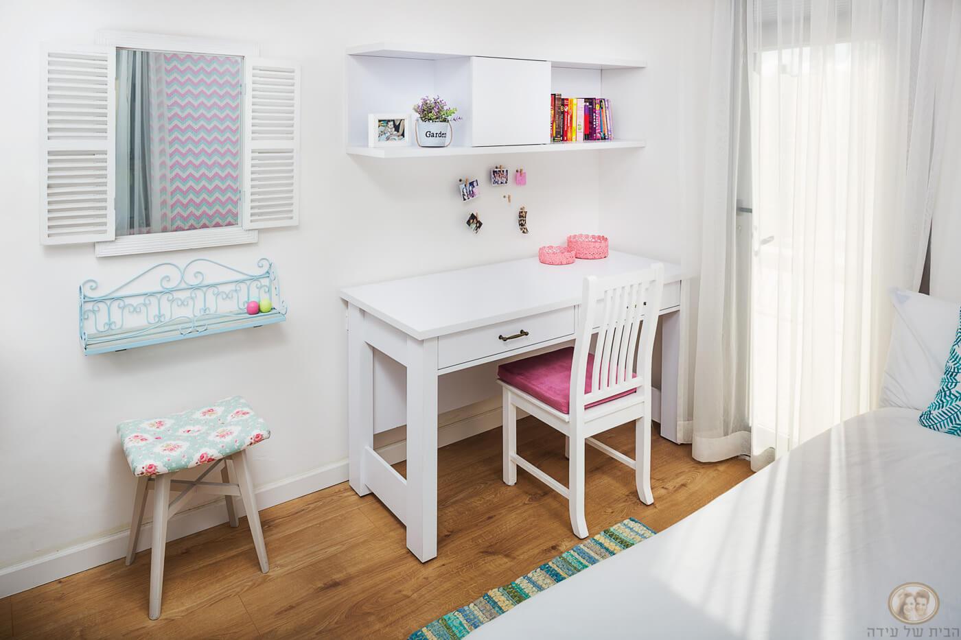 חדרי ילדות מעוצבים