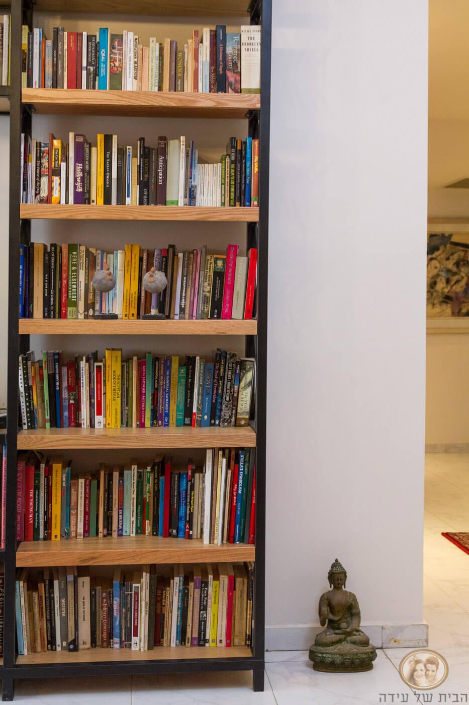 ספריות רחבות