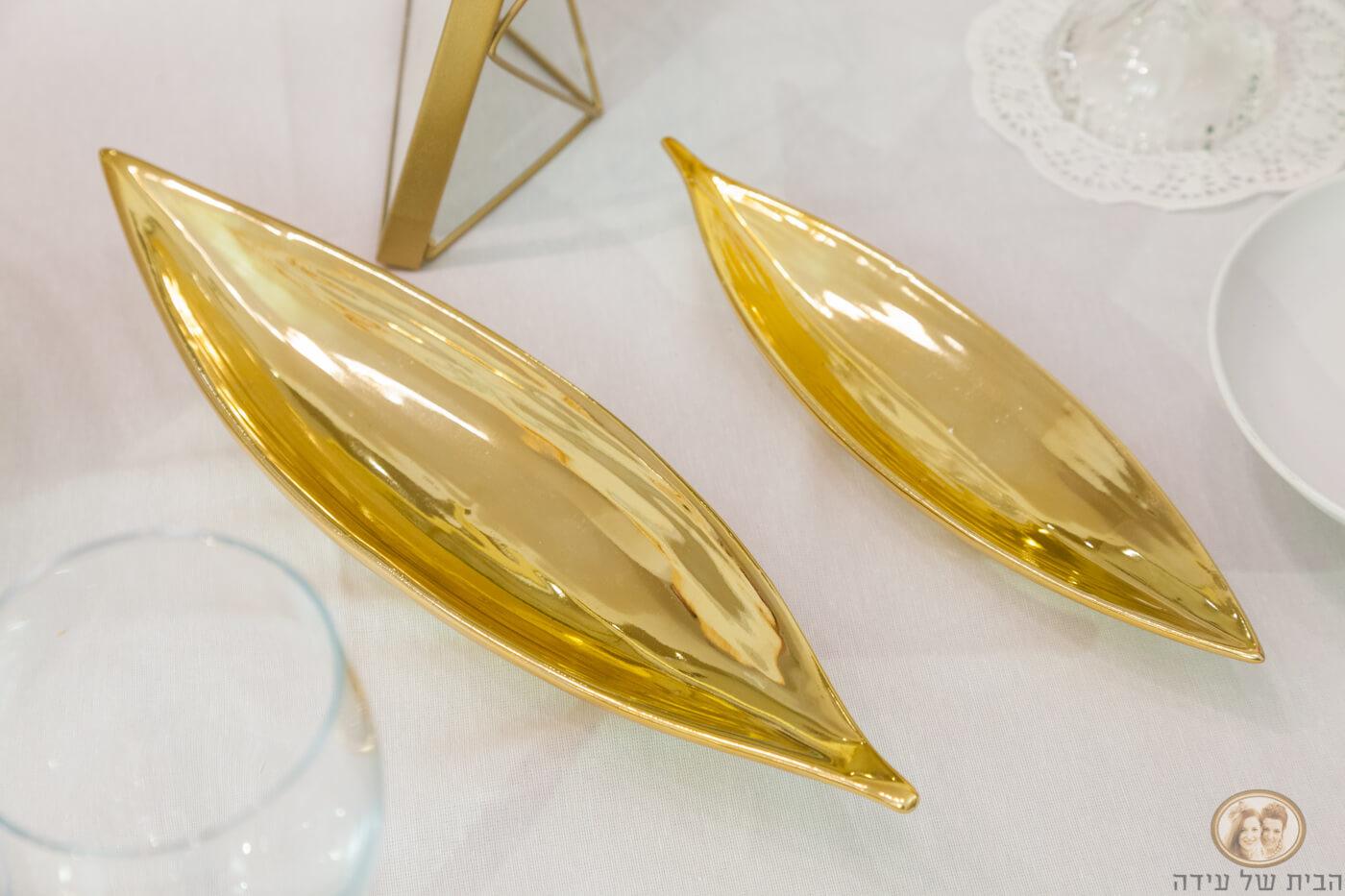 סירות זהב להגשה