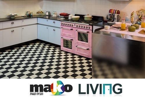 mako-living1