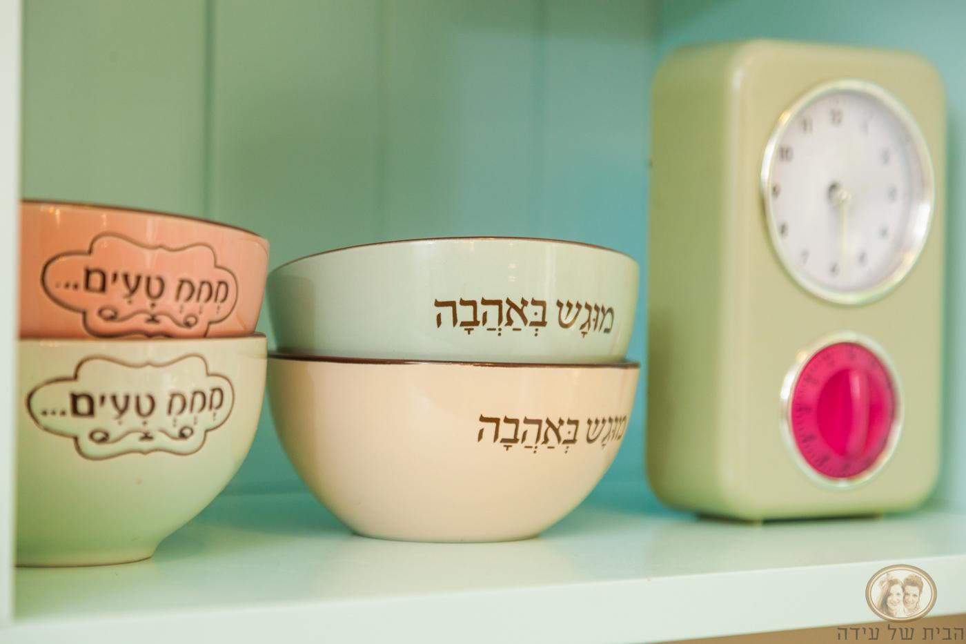 כלים צבעוניים למטבח