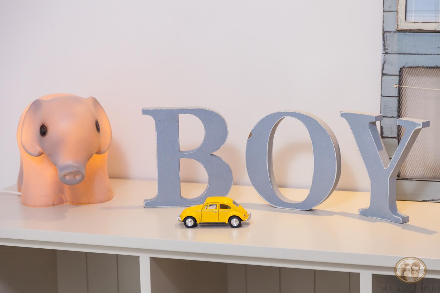 עיצוב חדרי בנים