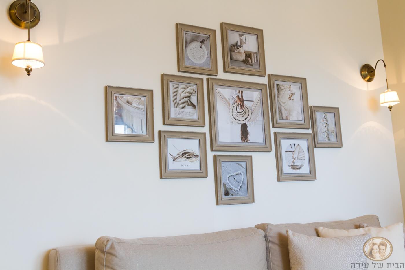 תמונות מעל הספה