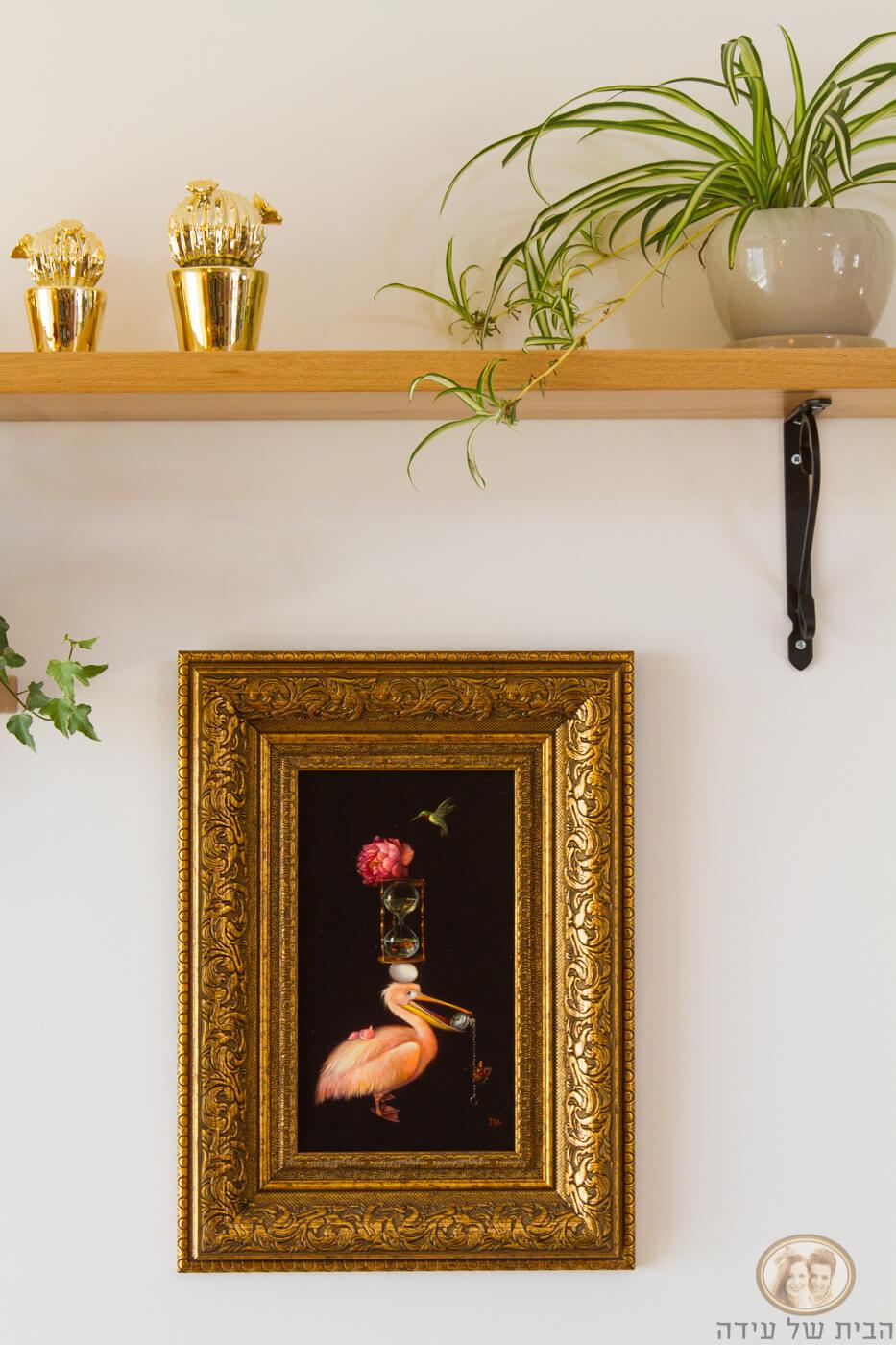 אמנות לבית