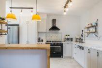 תאורה במטבח של ליאת ויניב