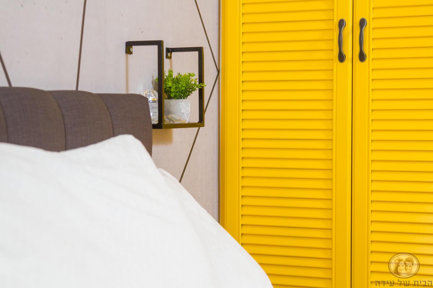 ארון קיר ריביירה צהוב
