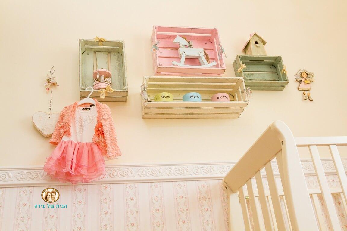 קופסאות אחסון בחדרי הבנות