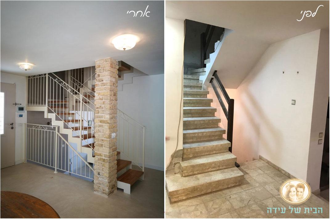 שיפוץ מדרגות