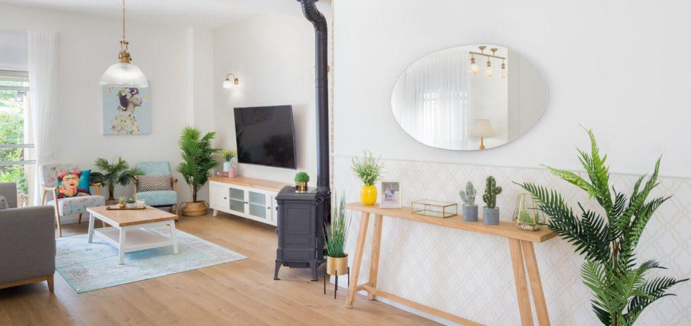 הסלון של שלומית ונמרוד