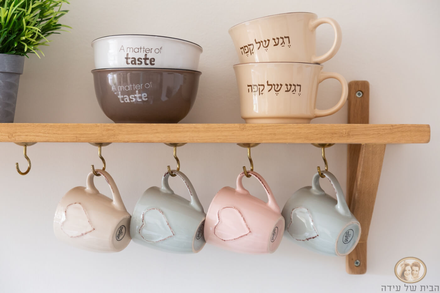 מדף לכוסות קפה