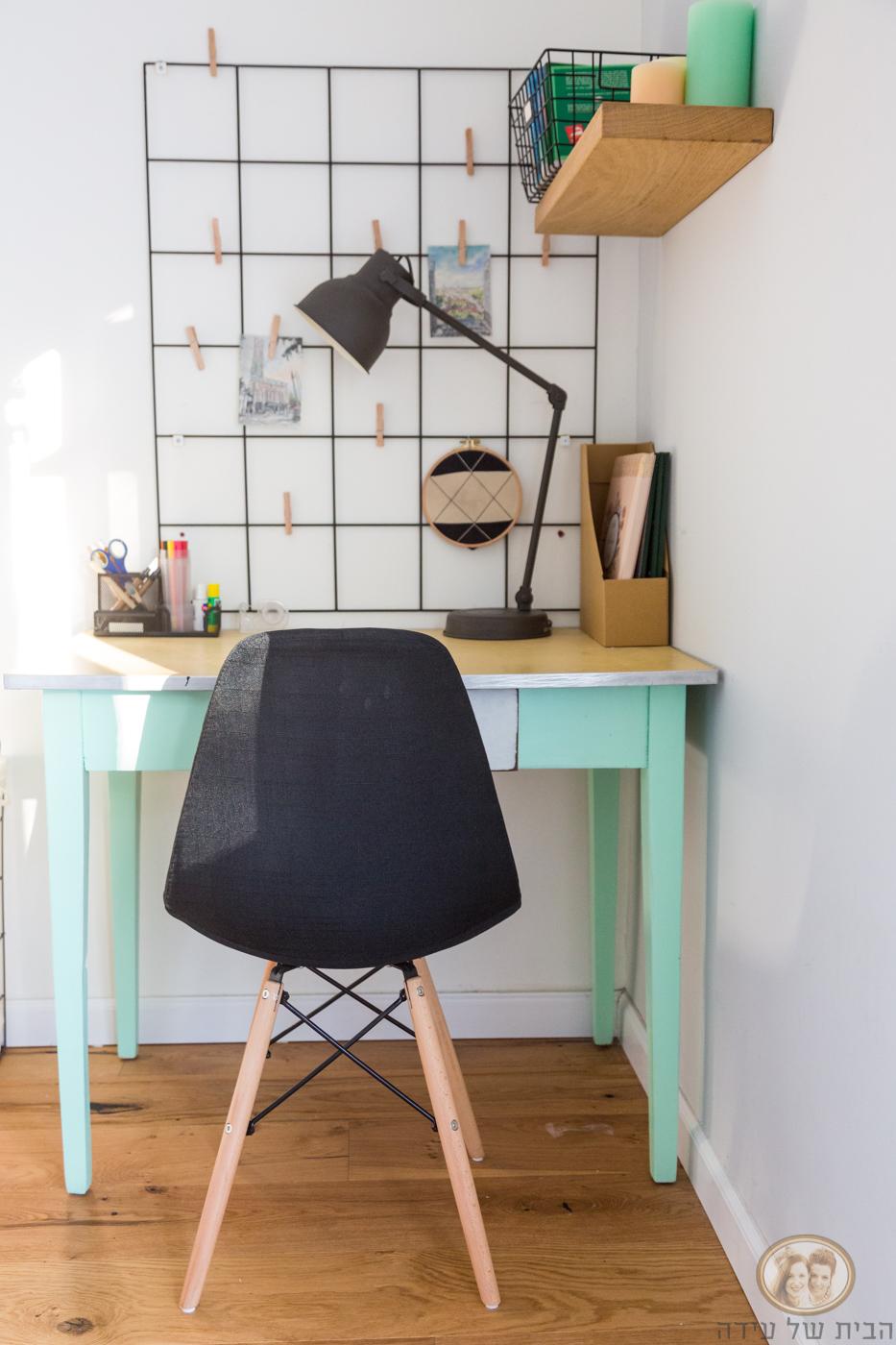 עיצוב פינת לימוד בחדר