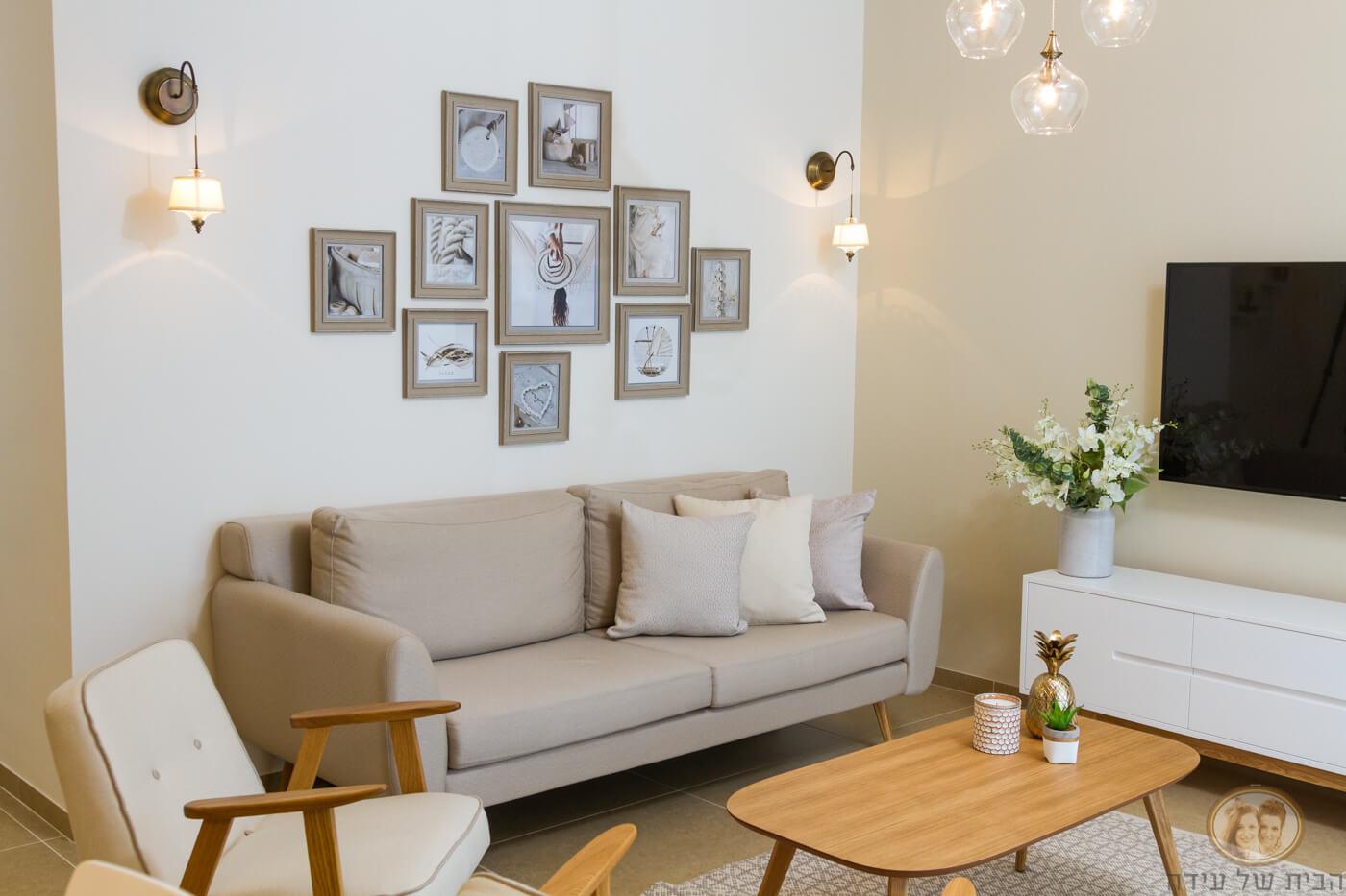תמונות לסלון של פייפר בלה