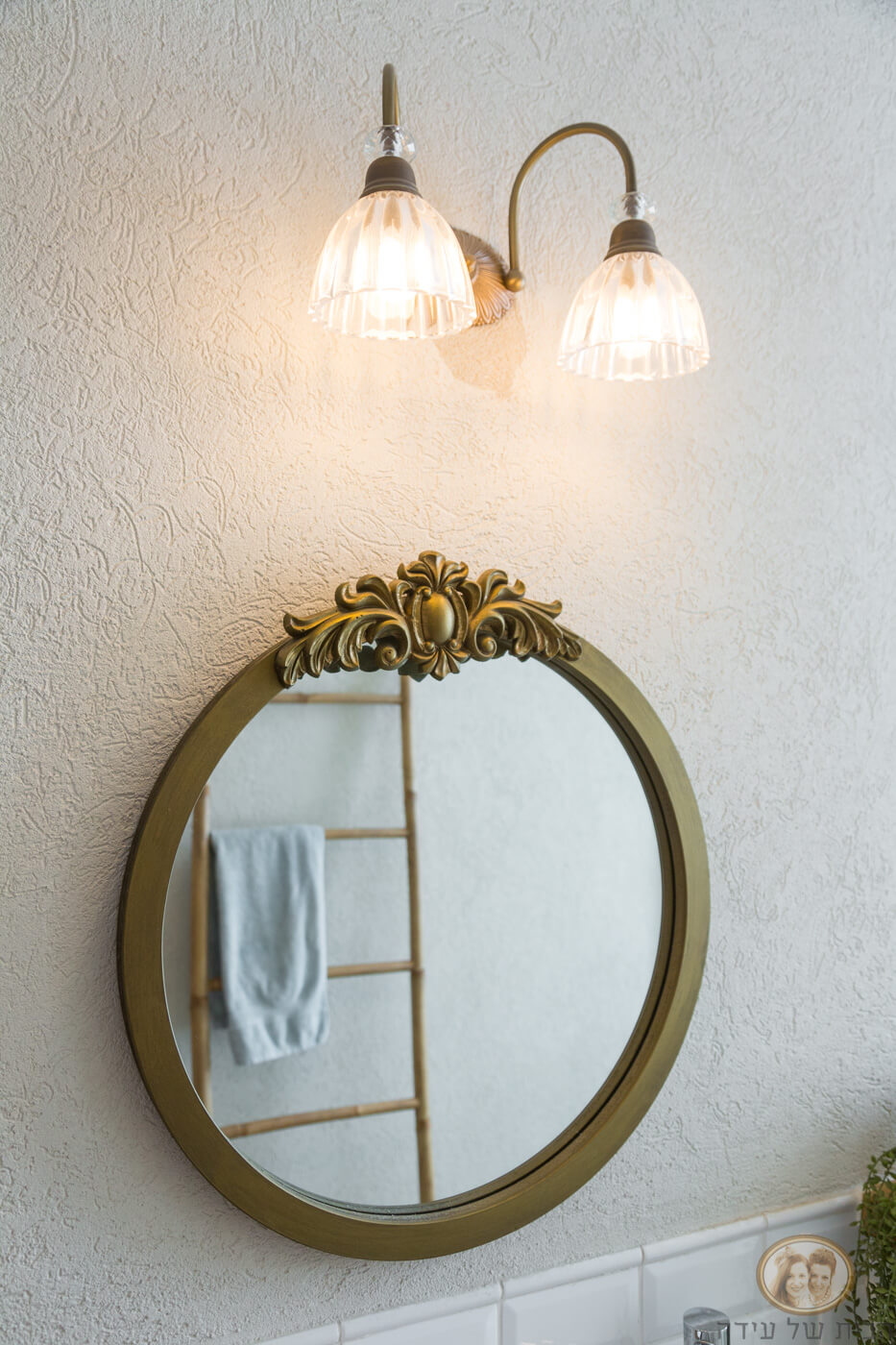 גוף תאורה לאמבטיה