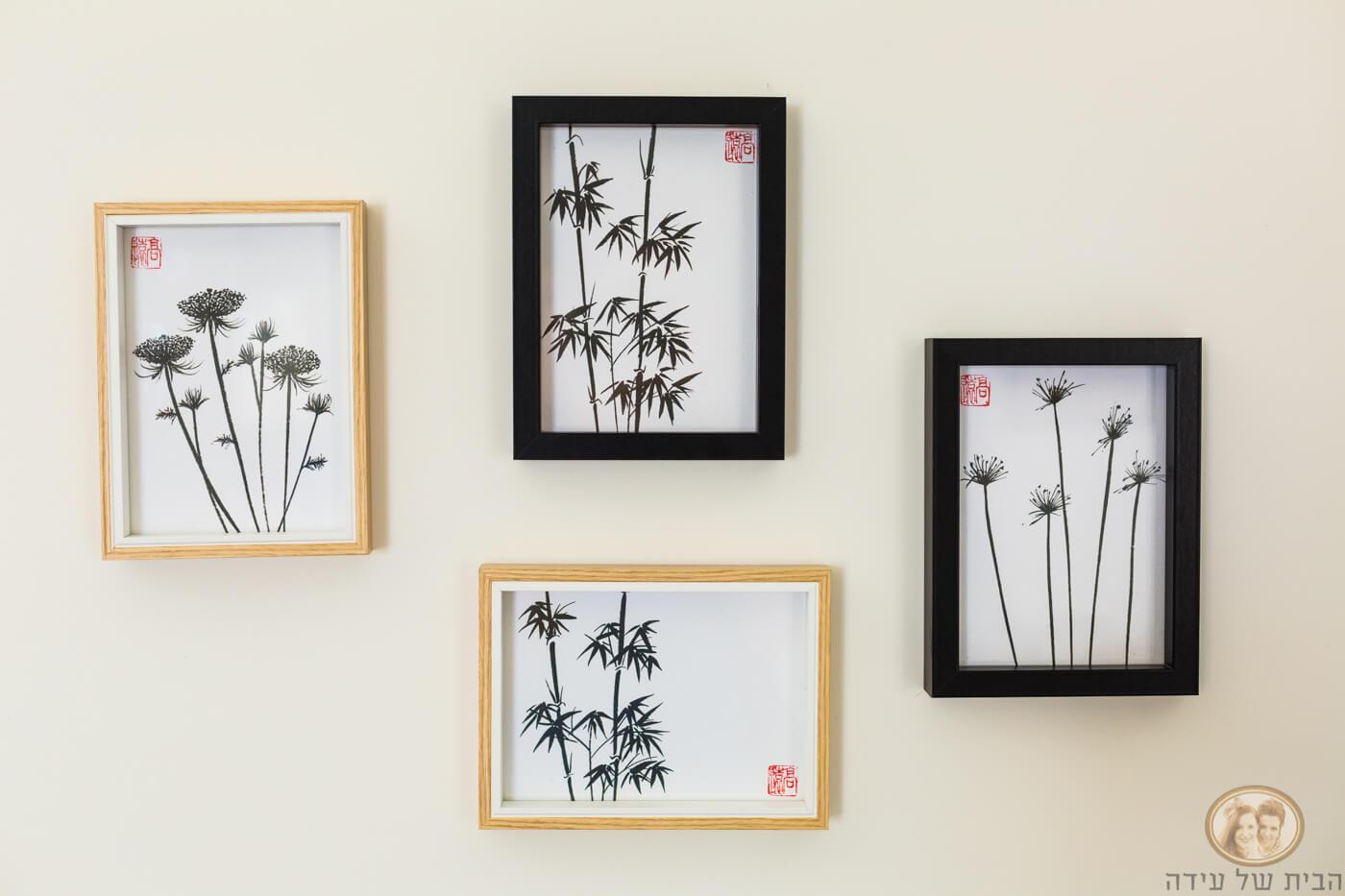 תמונות בסגנון יפני