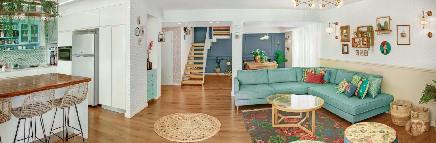 בית צבעוני ושמח