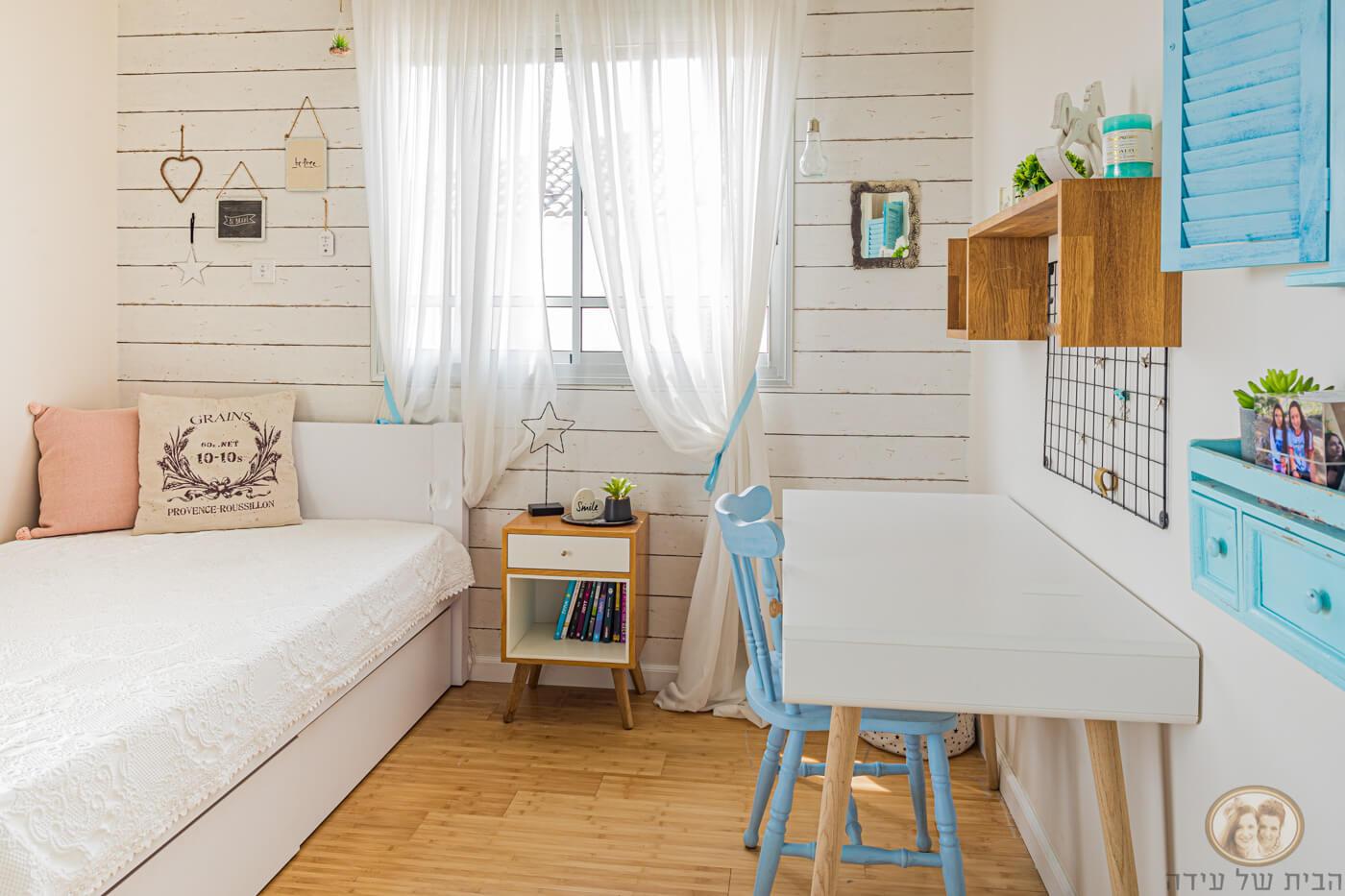 עיצוב חדרי נערות